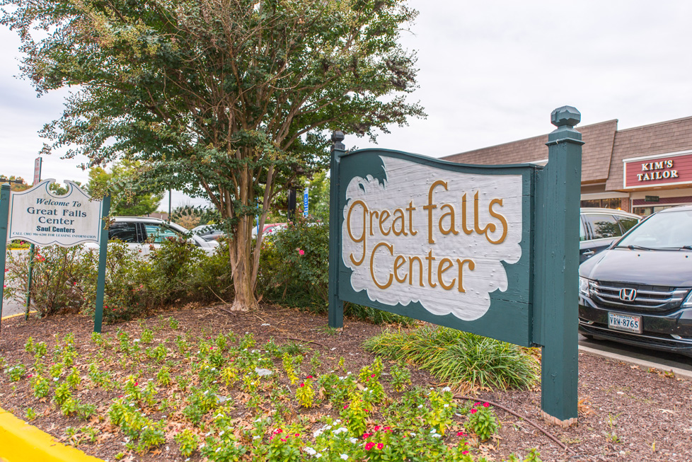 Great Falls Center Sign