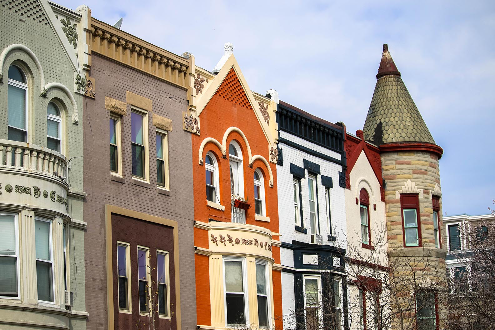 Row houses in Atlas District, Washington, D.C.
