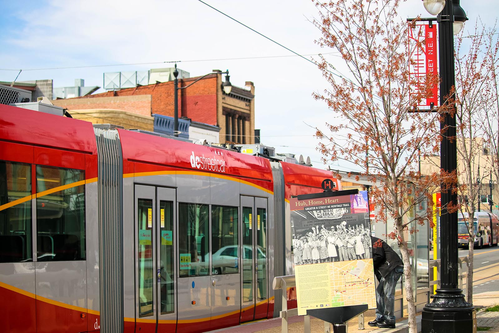DC streetcar in Atlas District, Washington, D.C.